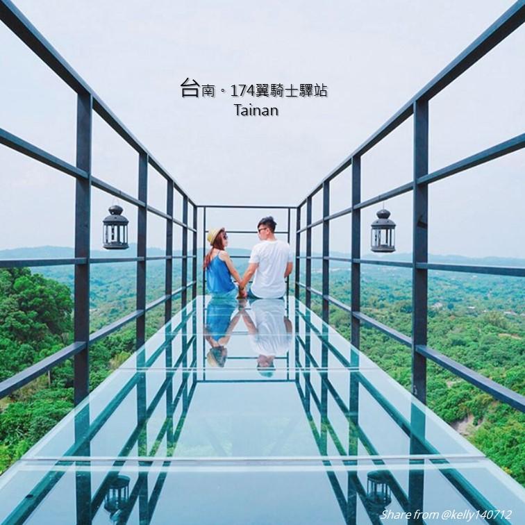 台南。174翼騎士驛站 Tainan