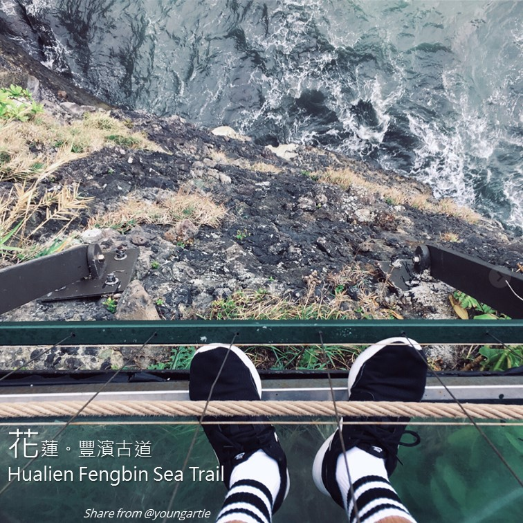 花蓮。豐濱古道 Hualien Fengbin Sea Trail
