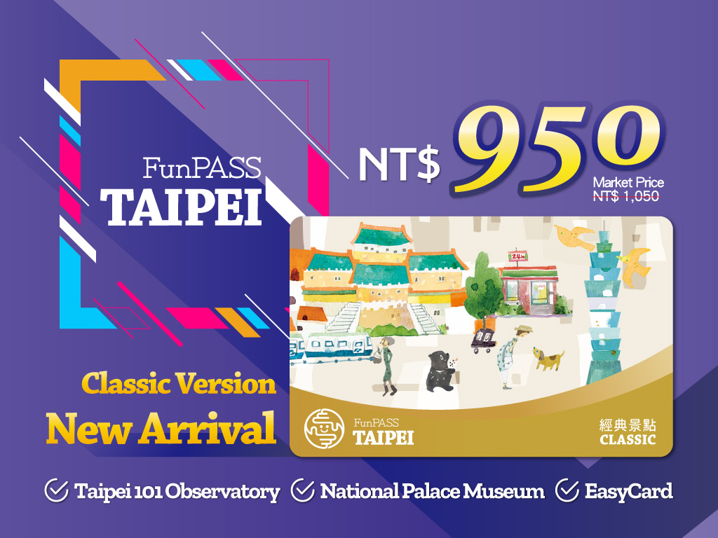 Must-have for tourists visiting Taiwan: Taipei 101 +